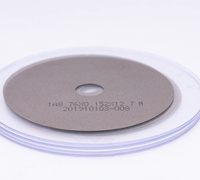 dicing blade for silicon wafer